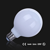 milky white G125 G95 G80 globe shape led bulb E27 4w 6w 8w bulb lights