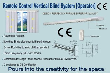 Electrical Remote Control Vertical Blind System Operator