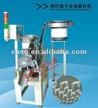 Automatic coil nail making machine(SG)