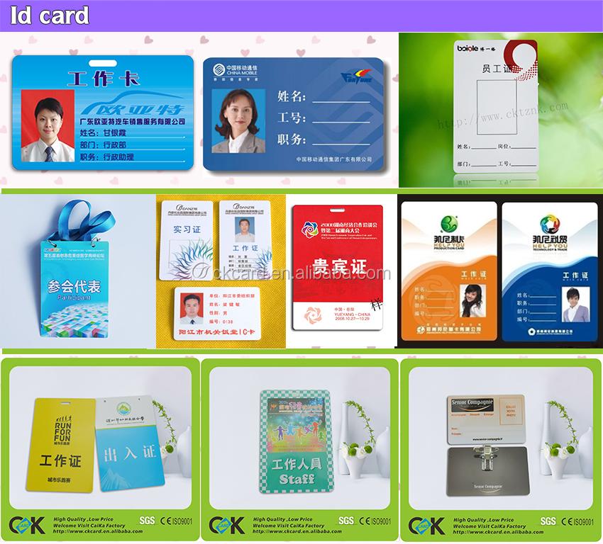 plastic id card maker machine