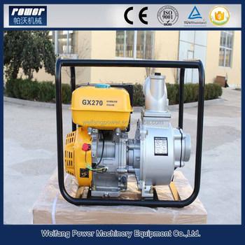 2 inch farm irrigation diesel water pump for sale buy for Diesel irrigation motors for sale