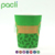 Best sale 16oz double wall waxed paper cup