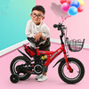 south america baby bike bicycle manufacturer for cheap kids bicycle