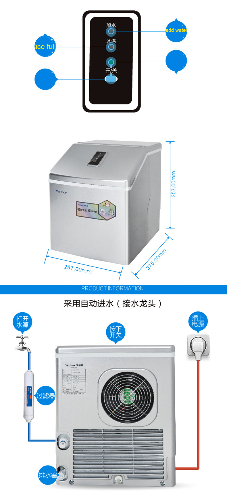 IS-HZB-20F Aautomatic Water Intake Ice Cube Maker Machine For Juicer Bar