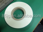 19mm width PET TAPES FOR Corner pasting tapes box making