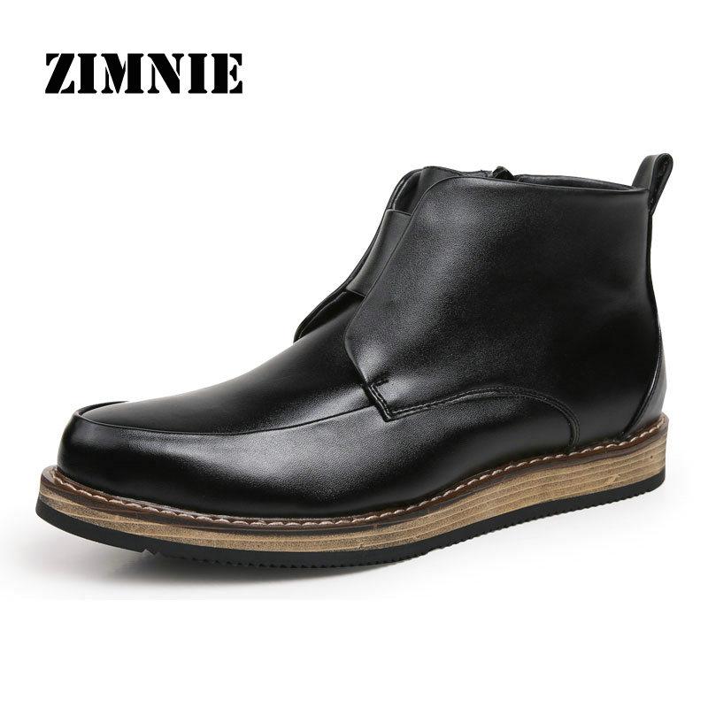 Palladium boots discount coupon