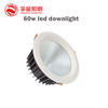 60w led downlight of no harsh glare