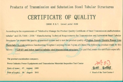 certificate of quality for tubular steel transmission structure1