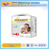 /product-detail/density-disposable-sleepy-baby-diaper-1238827963.html
