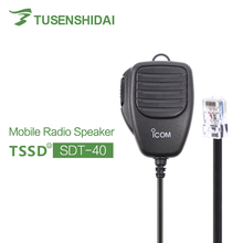 <span class=keywords><strong>8</strong></span> Pin Handheld Speaker Jarak Jauh Mic <span class=keywords><strong>Mikrofon</strong></span> SDT-40 untuk IC-V8000.2100.2200.208.2720H.F221.F121.F420.F320. F520.F621TR IC-706