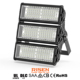 7 Years Warranty UL DLC Listed 150W 130000 Lumen Led Outdoor Stadium Light