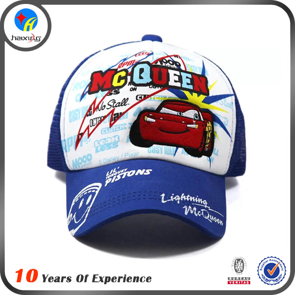 Wholesale 100 Polyester Screen Printing Kids Trucker Hat