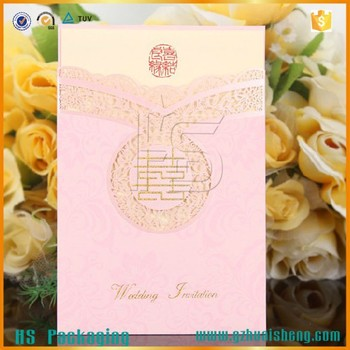 Customized printing japanese wedding invitation card buy japanese customized printing japanese wedding invitation card stopboris Gallery
