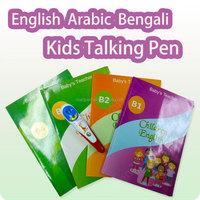 xzy>sound Pen Arabic Music Player - Buy Arabic Music Player ...