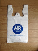 cheaper printed vest handle carrier bag supermarket tshirt plastic bag