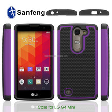 2015 hot wholesale for Lg g4 mini G4C mobile phone case reviews