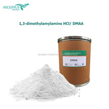 china factory supply pure dmaa Powder and OEM