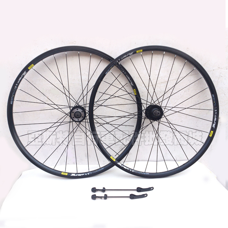 26-inch mountain bike wheels double-spoke aluminum rims + ANTAI 319 rotating hub 32 holes iron