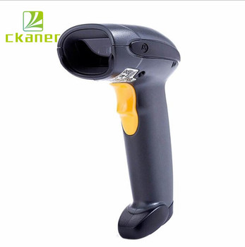Ckaner Symbol Ds4208 High Quality 2d Barcode Scanner Buy Barcode