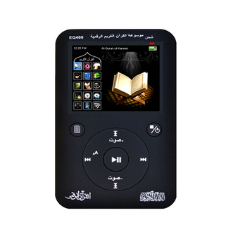 2017 hot selling color digital holy quran islamic gift MP3 player Video Recorder
