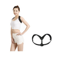 New products Adjustable Upper Back Shoulder Support Posture Corrector Adult Children