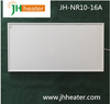 JH cool !waterproof Good quality IPX4 infrared heater electric wall heaters