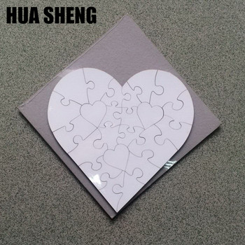 DYE sublimation printing 3mm hardboard heart puzzle