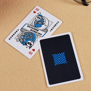 High Quality PVC Plastic Play Poker Card For Entertainment