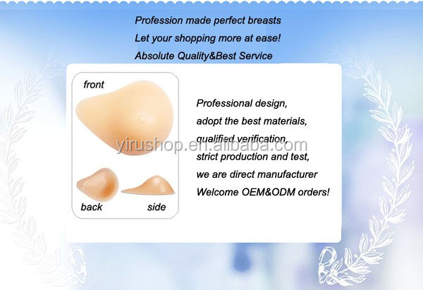 Deep Concave Best 1pcs 2pcs Free Shipping Fake Mastectomy Breasts Prosthesis Cancer Boobs Wholesale Price OEM ACCEPT