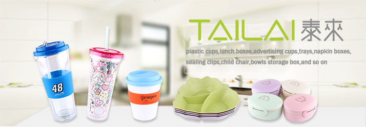 New design fashionable biodegradable compartment plastic bento box