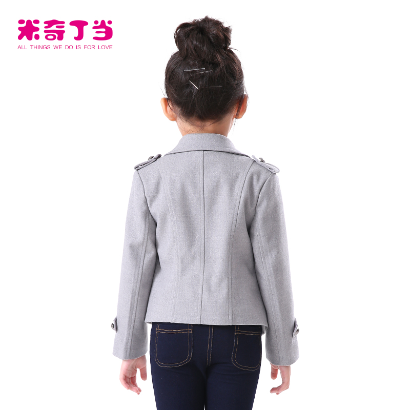 Wholesale clothing suppliers china short coat formal style double ...