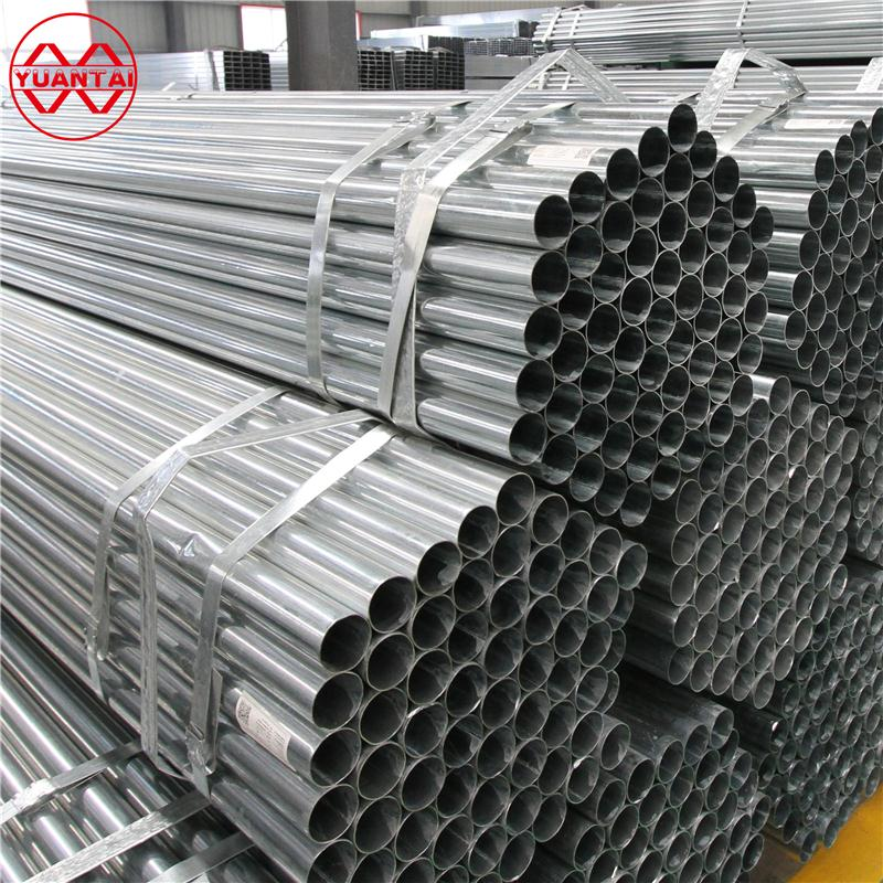 companies email address used pipe china online shopping mild steel tube 888 alibaba website