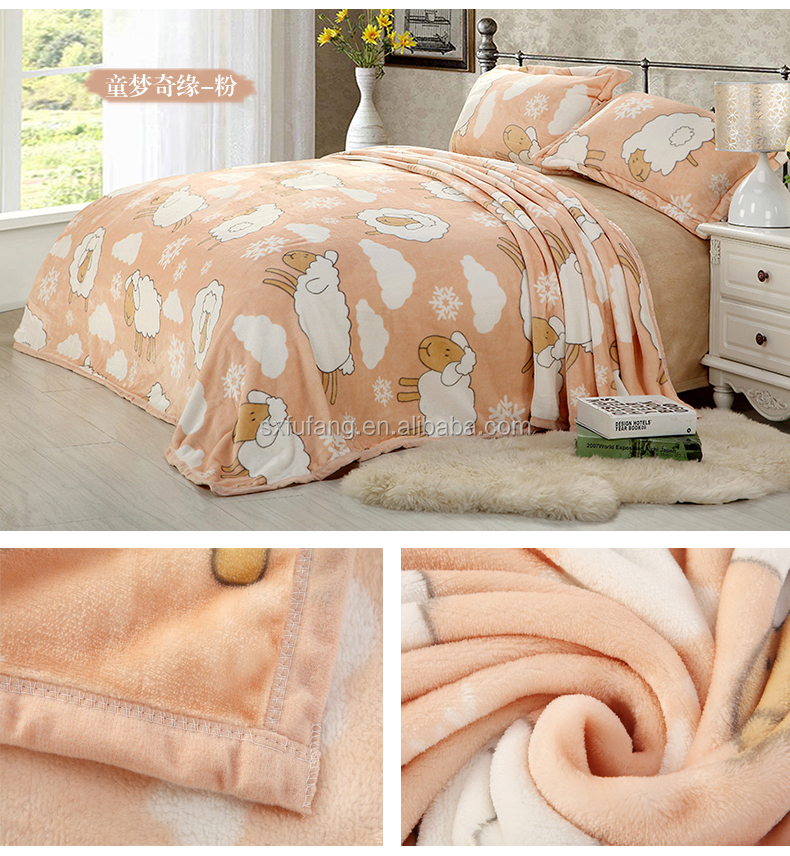 Used bedsheet china factory home choice blankets shaoxing for Choice home