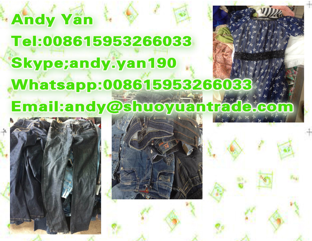 china used clothing company/used household items/used toys sale usa