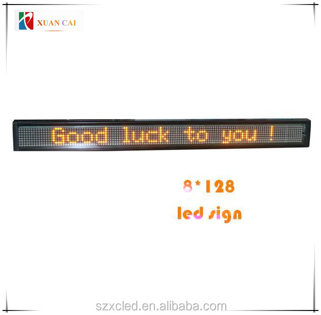 p4 8*128 led running message display sign single color moving/scrolling text