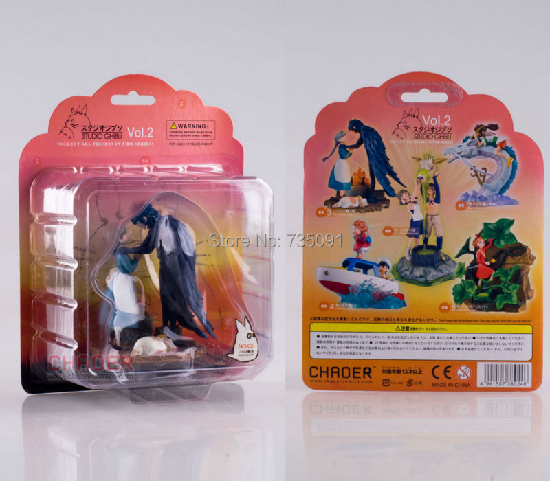 Howl S Moving Castle Toys 96