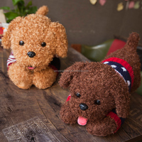 Teddy dog plush animal toys for baby gifts stuffed lovely teddy dogs birthday gifts