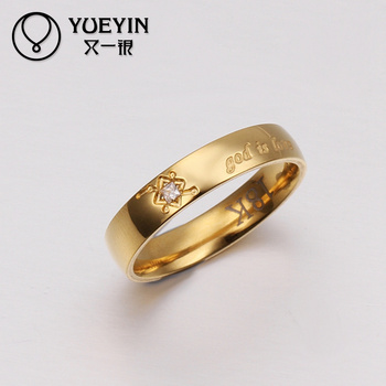 2014 Couples Names Engraved Wedding Rings
