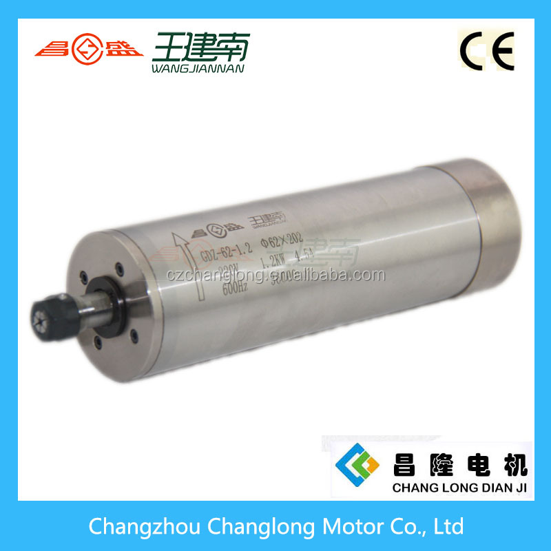 stepper motor cnc spindle 1.2kw water cooling spindle ER11 1000Hz 60000rpm(GDZ62-1.2)
