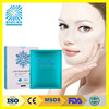 /product-detail/new-beauty-skin-care-products-nourishing-sleep-facial-gel-mask-1823245197.html