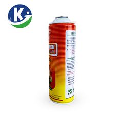 Customize Vary cool Aerosol Spray Can, Automatic Spray can, Chemical spray can