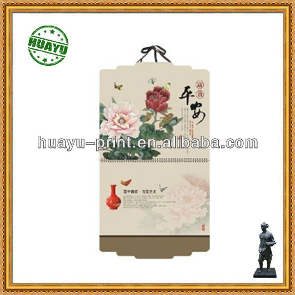 traditional ink and wash painting wall calendar printing /high quality wall calendar printing