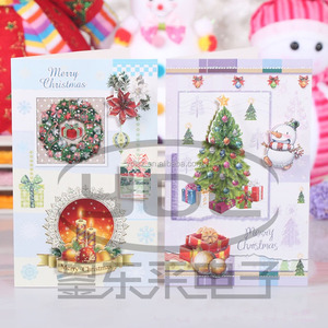 Hand work Sound Christmas Greeting Cards