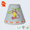 Cheap Lovely cone TC fabric eco-friendly children kids table lamp shade