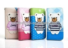 Cute Cartoon Style Hot Selling Wallet Case For Iphone 5 With Card Slot