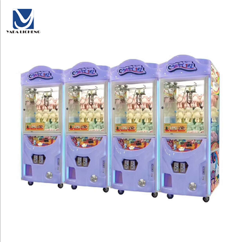 Factory supplier attractive coin operated CRAZY TOY 2 crane claw vending game machine