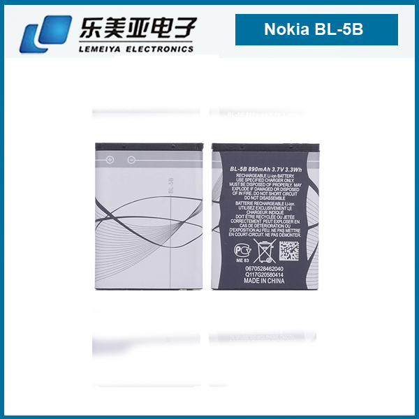 FOR NOKIA BATTERY universal yes oem yes rechargeable big china factory in alibaba battery bl 5b for nokia batteries