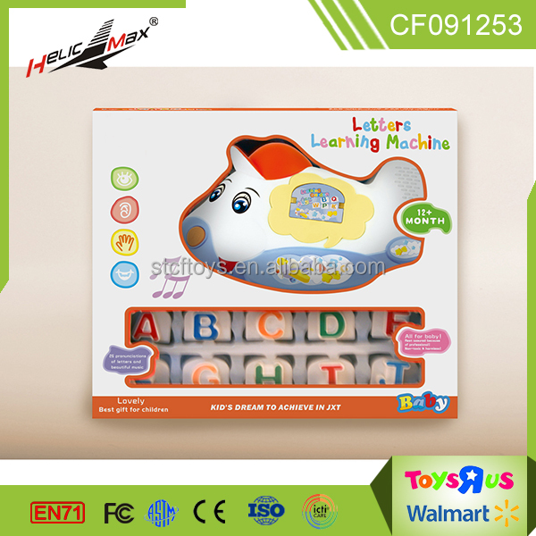 Educational children leaning toy pronunciation English letters learning toy