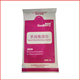 SunBerry Instant Hand Sanitizing Wipes
