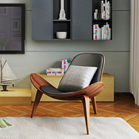 Plywood Modern Lounge Chair Smile Chair